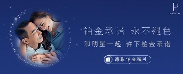 Celebrity Campaign-陈小春夫妇