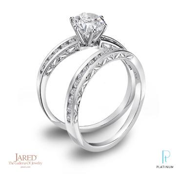 Description. Jared® Platinum And Diamond Wedding Ring ...